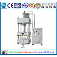 Wholesale Hot!Small hydraulic pressing machine, Y32series 500t hydraulic press machine from china suppliers