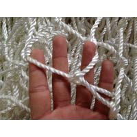 Wholesale High Tensile Nylon Construction Safety Nets 1.5m For Protecting Workers , Pedestrians from china suppliers