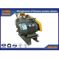 Wholesale Small Noise Rotary Air Blower , HC-301S industrial air blower from china suppliers