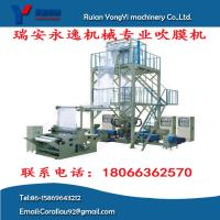 Quality Three Layers HDPE/LLDPE/HDPE Film Blowing Machine for sale