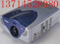 Wholesale Video Projector, Game Projector, Projector TV from china suppliers