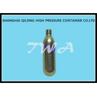 Wholesale Industrial Mini  Steel 12g 16g 28g Disposable Co2 Bottles Cartridges D21-16 from china suppliers