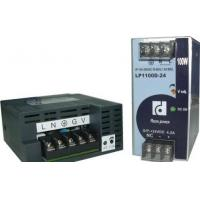 Buy cheap Low Price Power Supply from wholesalers