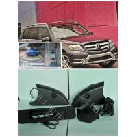 Wholesale HD 360 Degree around Bird view Car Backup Camera Systems For Benz GLK, Bird View System from china suppliers