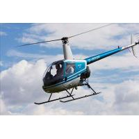 Wholesale Helicopters import customs declaration in China from china suppliers