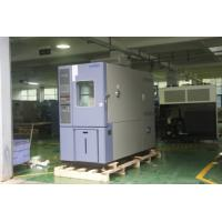 Wholesale Rational Construction and Fast Cooling Rate Rapid-Rate Cycling Chambers from china suppliers