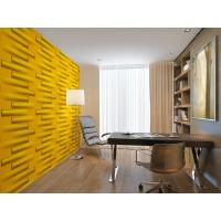 Wholesale Deodorizing PVC TV Background Wallpaper Wood Texture Composite Wall Panels Green / Yellow from china suppliers