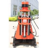 Wholesale Hole Depth 700 - 1000m Skid Mounted Drilling Rig For Prospecting Mineral from china suppliers