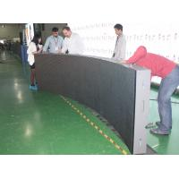 Wholesale Full Color P20 Curved Flexible Led Screen For Indoor Wall Decoration from china suppliers