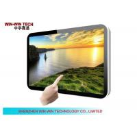 "Wholesale WIFI 3G 32"" / 39"" Wall Mount Digital Signage , Indoor Advertising Player from china suppliers"