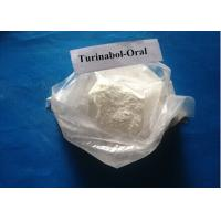 Wholesale 99.5% T-bol/ Oral Turinabol/ 4-Chlorodehydromethyltestosterone Powder from china suppliers