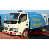 Wholesale hot sale best price dongfeng RHD 5.5cubic meters dongfeng road sweeper, factory direct sale 95hp diesel street sweeper from china suppliers