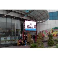 Quality High Resolution Outdoor Full Color Led Display P4mm 2880Hz Refresh Rate for sale