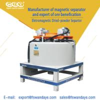 Wholesale Electromagnetic Dry Powder Magnetic Iron Separator / Fine Magnetic Separator from china suppliers