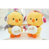 Wholesale Super Cute Yellow Chickens Stuffed toy Chicken family plush animal Birthday gift 25CM from china suppliers