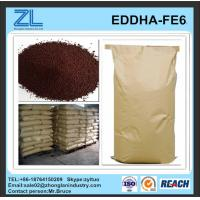 Wholesale EDDHA-FE6 Fe 6% for plant from china suppliers