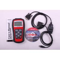 Quality OBDII MaxScan MS509 Auto Diagnostic Code Reader Retrieves Vehicle Information VIN CID CVN for sale