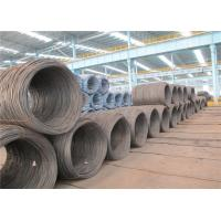 Wholesale Hand Tools SAE1010 Low Carbon Hot Rolled Steel Wire Rod In Coils 8mm from china suppliers
