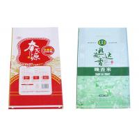 Wholesale Custom Printing Snack Packaging Bags , Eco Friendly Sugar Sweet Bags from china suppliers