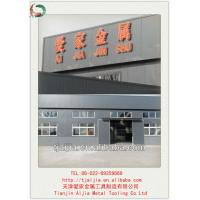 Tianjin Aijia Metal Tools Manufacturing Co.,ltd