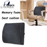 Wholesale Memory Foam Back Cushion Lumbar Support for Car Seat,lumbar support back rest cushion from china suppliers