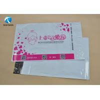 Quality Postage Plastic Courier Bags for posting , polythene postage bags for sale