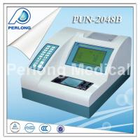Quality China Supplier Medical Lab EquipmentPUN-2048B for sale