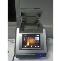 Buy cheap 2018 new model EXF8200 Gold rings, Gold earrings, Gold bracet testing machine in Jewelry Shop from wholesalers