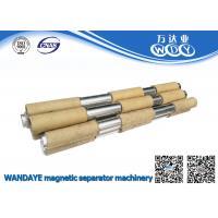 Buy cheap Industrial Strong Neodymium Separator Magnet Filter Bar / Rod For Food Processing from wholesalers