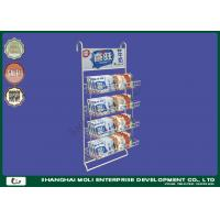 Wholesale Free standing drink holder - beverage display rack and shelf with digital 4C printing from china suppliers