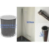 Buy cheap Diatomaceous Earth D E Filter Candles For Beer Filtration System from wholesalers