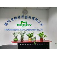 Shenzhen Berry Dental Laboratory Co.,Ltd