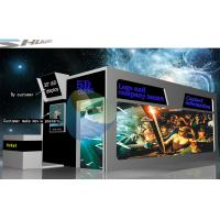 Wholesale Special Effects Mobile 5D Cinema from china suppliers