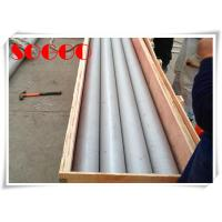 China UNS N06600 2.4816 Inconel 600 Tubing / Cold Drawn Seamless Pipe ASTM B167 for sale