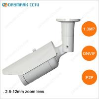 Wholesale Day and Night HD IP Video Camera 1280*960 Waterproof from china suppliers