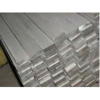Wholesale A276 Prime Stainless Steel Square Bar Construction Hot Rolled Steel Rod from china suppliers
