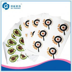 Wholesale Custom printing waterproof self adhesive vinyl label stickers from china suppliers