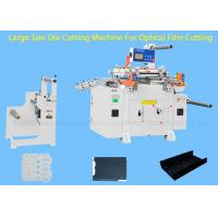 Wholesale Large Area Optical Film / Sticker Flatbed Die Cutting Machine 1800 - 6000 Times / H from china suppliers