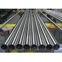 Wholesale Grade 7 Titanium Welded Tube Thin Wall Titanium Tubing High Strength Corrosion Resistance from china suppliers