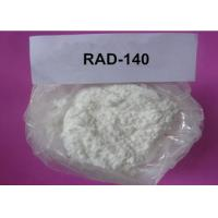 Wholesale Pharmaceutical Raw Materials SARMs Powder / Legal Anabolic Steroids RAD 140 CAS 1182367-47-0 from china suppliers