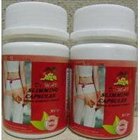 Quality Dr. Mao Slimming Capsules Herbal Weight Loss Pills With GMP FDA Approved for sale