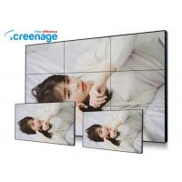 Wholesale Industrial Samsung DID LCD Video Walls seamless bezel 5.3mm in 3 x 3 from china suppliers