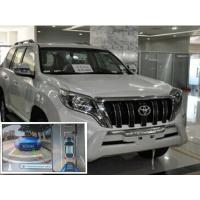 Wholesale 360 degree Around View Monitor for the Toyota Prado , Reverse Camera, Seamless Splicing from china suppliers