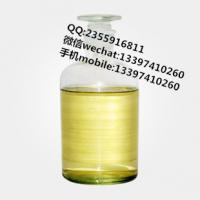 Wholesale CAS No 499-75-2 Liquid Flavor Fragrance Aroma Carvacrol 90% Killing Fungus from china suppliers
