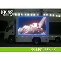 Wholesale PH8 Custom LED Screens  Truck SMD3535 1R1G1B LED Display For Bus / Truck from china suppliers