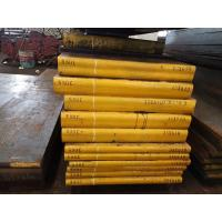 Wholesale Promotional Carbon Steel Plate For Injection Plastic Mould SAE1050 S50C 1.1210 from china suppliers