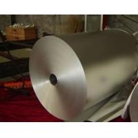 Wholesale Flexible Packaging Aluminum Foil of different application, 1XXX, 8XXX , O or H18 temper from china suppliers
