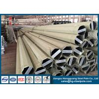 Wholesale Steel Tubular Electrical Power Poles / Transmission Line Poles ASTM A123 Galvanizing Standard from china suppliers