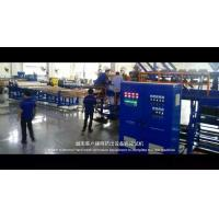 Wholesale AF-2000mm wide PP,PE rigid net extrusion machine from china suppliers