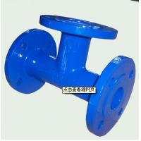 Wholesale Iron casting flanges from china suppliers